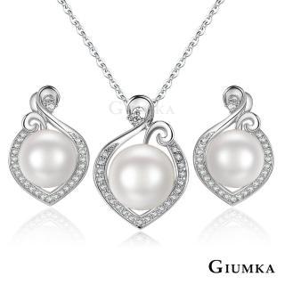 【GIUMKA】華貴富麗珍珠項鍊耳環套組 精鍍正白K  MN6031-1(銀色套組)