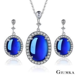 【GIUMKA】雍容華貴項鍊耳環套組 藍剛玉 精鍍正白K  MN6030(藍剛玉套組)