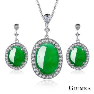 【GIUMKA】雍容華貴項鍊耳環套組 半寶翡翠玉 精鍍正白K  MN6030-1(翡翠玉套組)