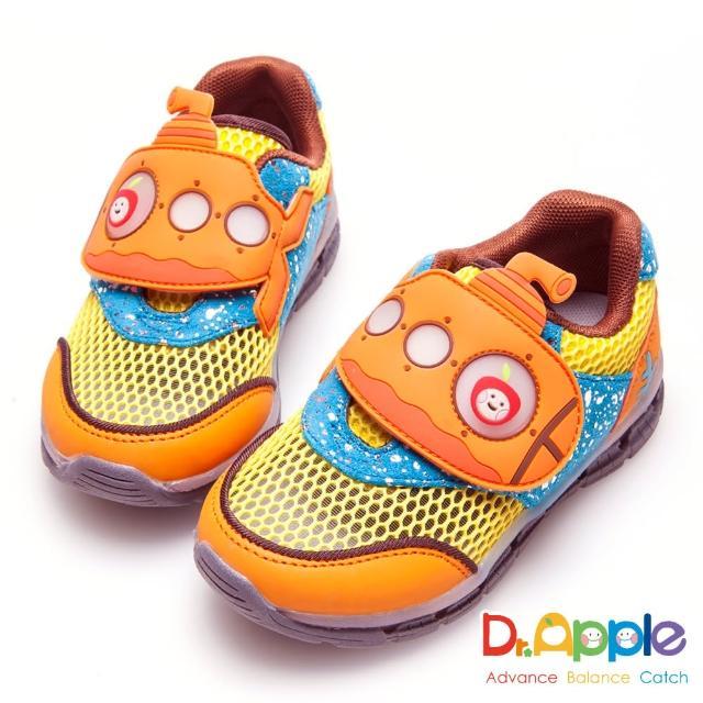【Dr. Apple 機能童鞋】蘋果潛水艇海底冒險發光童鞋(橘)