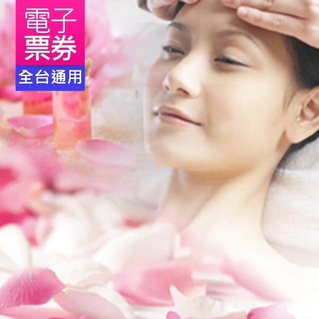 【葛洛莉SPA美學館】玫瑰青春美妍 90min
