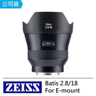 【ZEISS】Batis 2.8/18 For E-mount(公司貨)