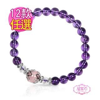 ~A1寶石~十二星座~星座誕生石~晶鑽紫水晶白水晶粉水晶~幸運石^(含開光^)
