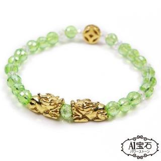 【A1寶石】錢滾錢雙貔貅-綠水晶琉璃水晶手鍊-強力招財桃花旺貴人運(含開光加持)