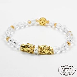 【A1寶石】錢滾錢雙貔貅-白水晶琉璃瑪瑙手鍊-強力招財桃花旺貴人運(含開光加持)