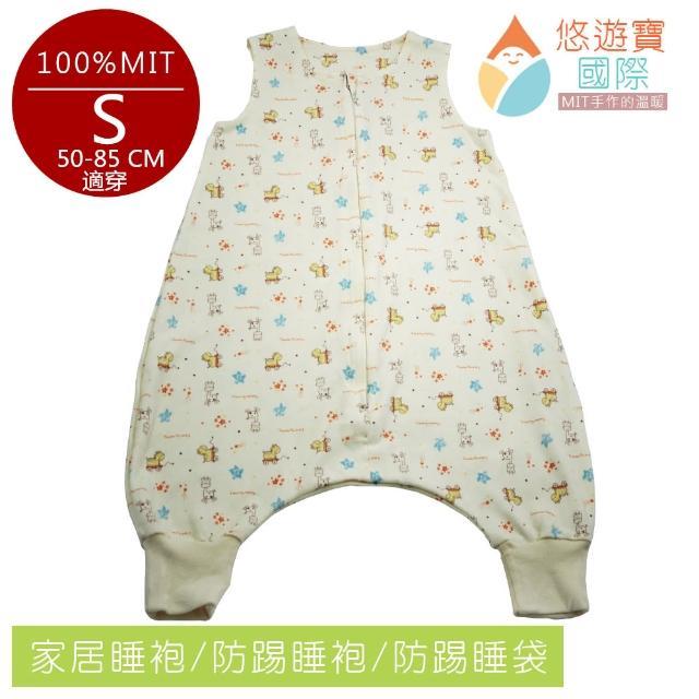 【悠遊寶國際-MIT手作的溫暖】台灣精製薄款褲型防踢被(溫暖黃)