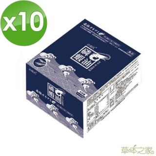 【草本之家】南極磷蝦油(60粒X10盒)