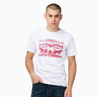 【Levis】男款白色雙馬純棉LOGO短袖T恤