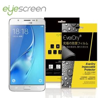 ~EyeScreen PET~Samsung J7 2016 EverDry 螢幕保護貼
