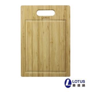 【LOTUS樂德】天然竹製砧板(大)