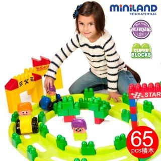 【西班牙MiniLand】大積木賽車軌道組