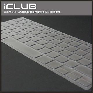 Apple Macbook PRO/AIR系列專用TPU超薄鍵盤保護膜(透明款)