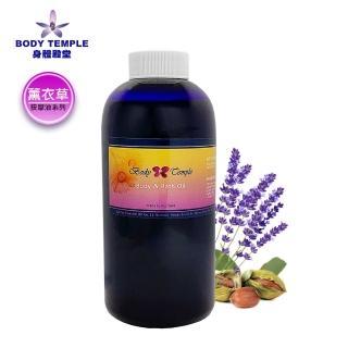 【Body Temple】薰衣草精油泡澡&按摩油(500ml)
