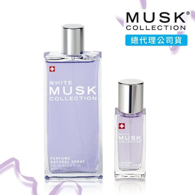 【White Musk Collection】經典白麝香淡香精100ml(+贈經典白麝香淡香精15ml)