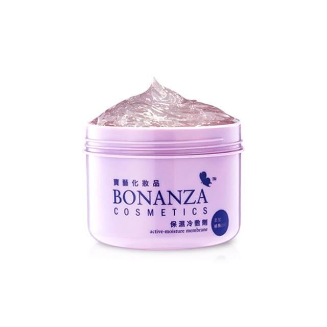 【寶藝Bonanza】專業沙龍  Q10 保濕冷敷劑(250g)