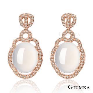 【GIUMKA】雍容閒雅耳環 半寶等級白瑪瑙  精鍍玫瑰金  一對價格 MF6003(玫金款)