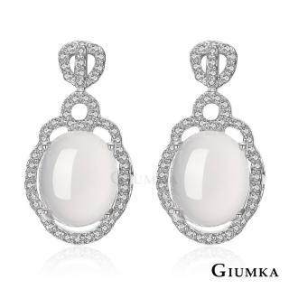 【GIUMKA】雍容閒雅耳環 半寶等級白瑪瑙  精鍍正白K  一對價格 MF6003(銀色)