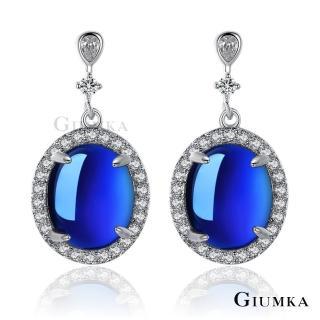 【GIUMKA】雍容華貴垂吊墜耳環 半寶等級藍剛玉 精鍍正白K 一對價格 MF6001(藍剛玉)