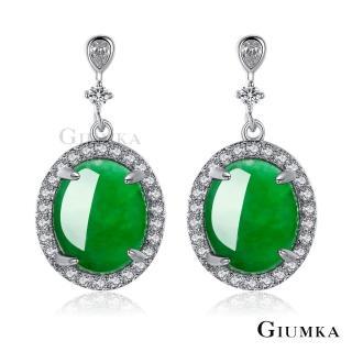 【GIUMKA】雍容華貴垂吊墜耳環 半寶等級翡翠玉 精鍍正白K 一對價格 MF6001(翡翠玉)