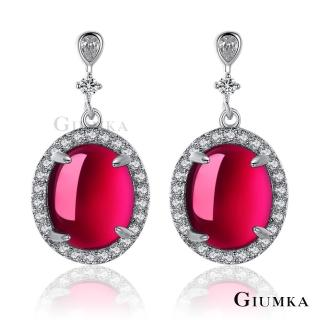 【GIUMKA】雍容華貴垂吊墜耳環 半寶等級紅剛玉 精鍍正白K 一對價格 MF6001(紅剛玉)