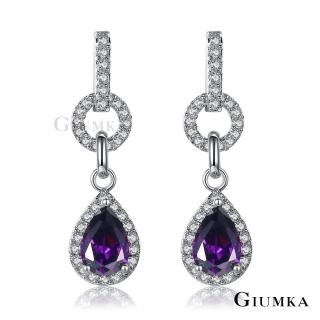 【GIUMKA】風華絕代耳環 梨型切面半寶紫鋯 精鍍正白K  一對價格 MF6005(紫鋯)