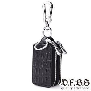 【DF BAGSCHOOL皮夾】奔馳經典牛皮鱷魚壓紋鑰匙包(共4色)
