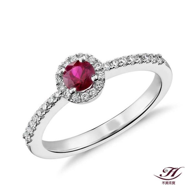 【禾美珠寶】光之魅影天然紅寶石鑽戒YS047(18K)