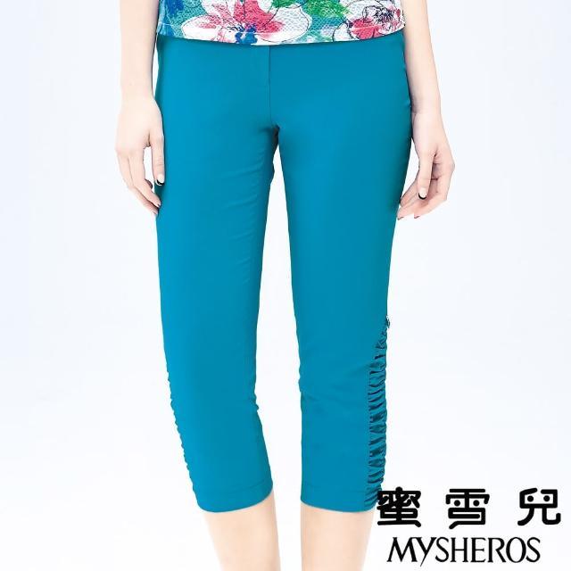 【蜜雪兒mysheros】顯瘦細褶造型七分褲(藍)