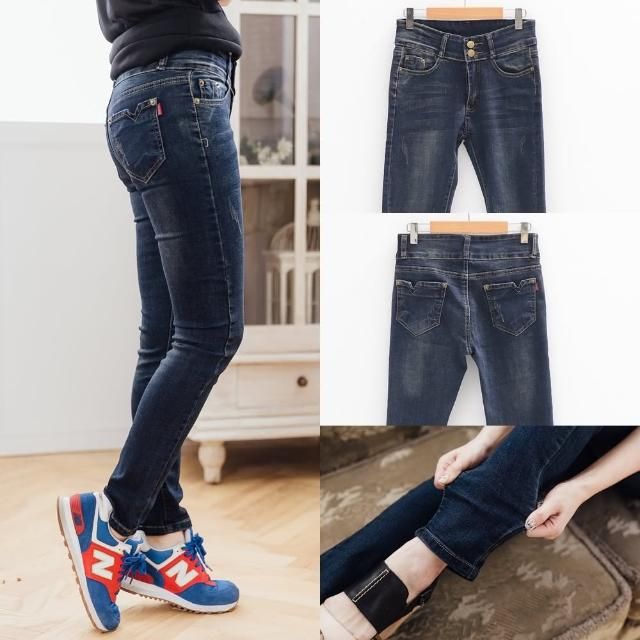 【衣心衣意中大尺碼】顯瘦設計口袋小V水洗嚴選顯瘦中腰��釦直筒褲(藍A7505)