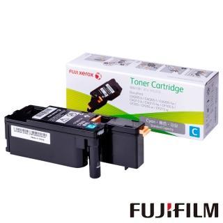 【FujiXerox】彩色105/215系列原廠藍色標準容量碳粉 CT202131(0.7K)