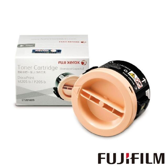 【FujiXerox】黑白205/215系列原廠標準容量碳粉CT201609(1K)