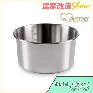 【美心 MASIONS】維多利亞 Victoria 皇家316不鏽鋼電鍋內鍋  大同電鍋(10人份 23CM 加高型)