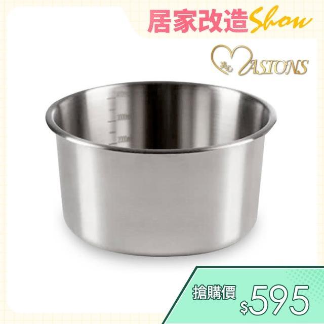【美心 MASIONS】維多利亞 Victoria 皇家316不鏽鋼電鍋內鍋 台灣製造 大同電鍋(10人份 23CM 加高型)