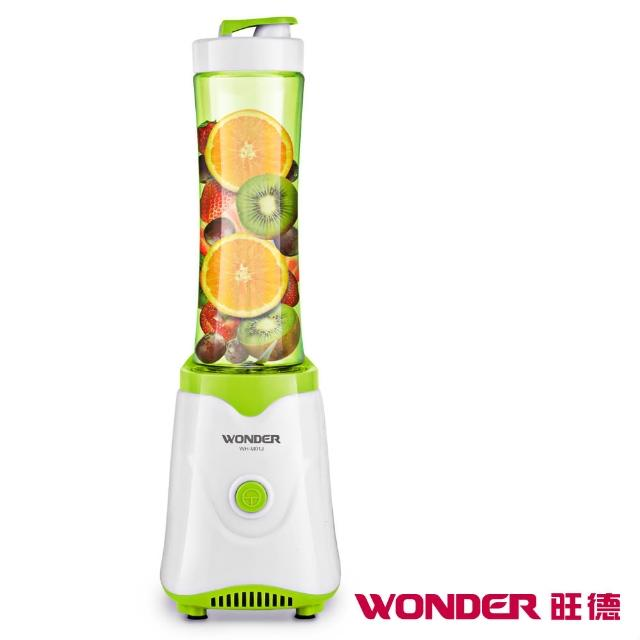【WONDER旺德】隨行杯果汁機(WH-M01J)