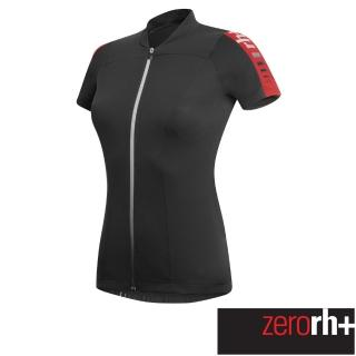 【ZeroRH+】義大利SPIRIT專業自行車衣-女款-(白色、灰色、黑/紅、黑/藍綠、黑/白、紅色、黑/粉 ECD0256)