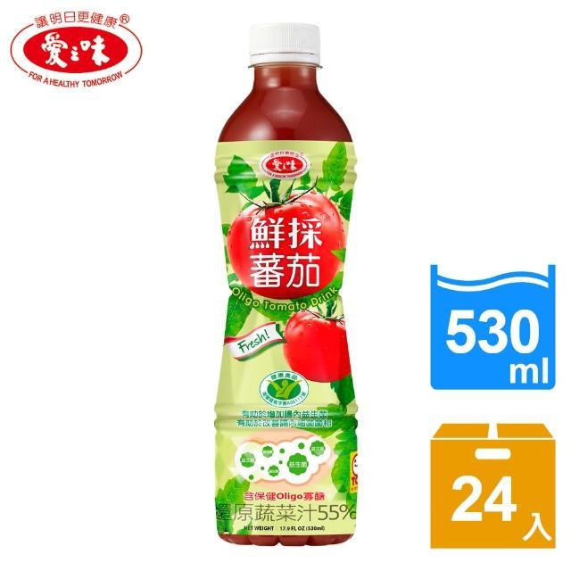 【愛之味】鮮採番茄汁﹝Oligo腸道保健﹞530mlx24入(國家健康食品認證)