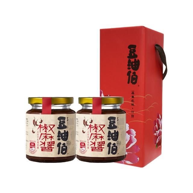 【豆油伯】椒麻醬260gx2入(使用頂級大紅袍花椒 風味鹹香麻辣)