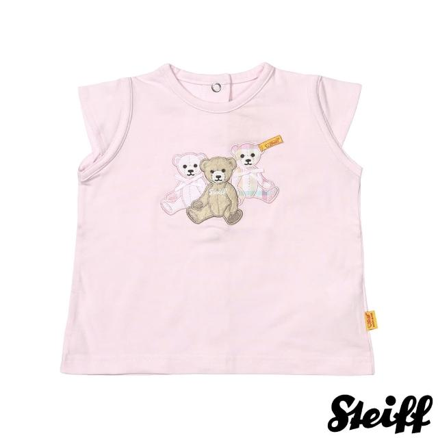 【STEIFF德國精品童裝】短袖 圓領 上衣 粉紅(短袖T恤)