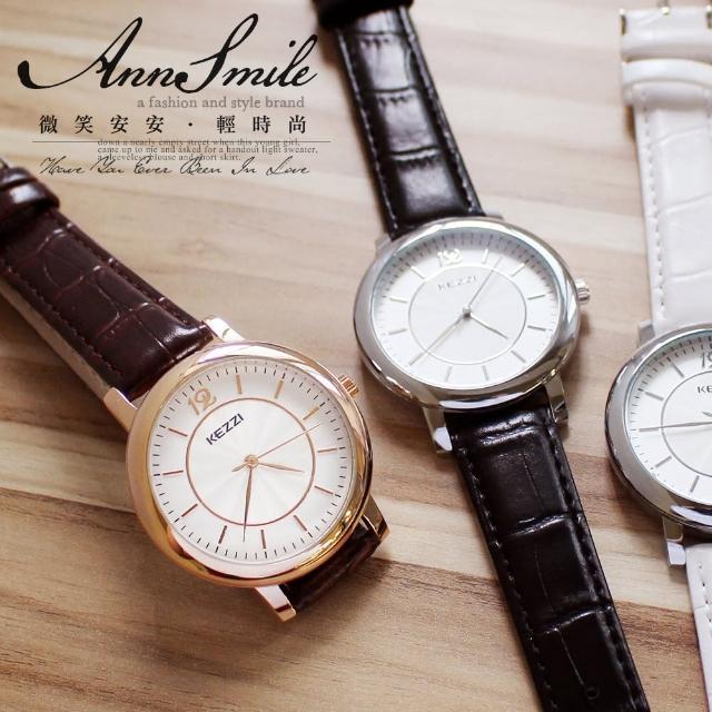 【微笑安安】香港品牌KEZZI*實搭經典時刻造型情侶款皮帶腕錶(2款各3色)