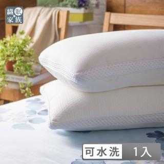 【法國Jumendi-品味生活】頂級超透氣乳膠枕-1入