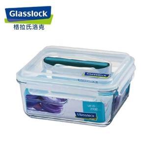 【Glasslock】手提長方戶外野餐強化玻璃保鮮盒(大容量2700ml)