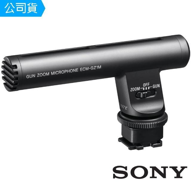 【SONY】指向型變焦麥克風ECM-GZ1M(公司貨)