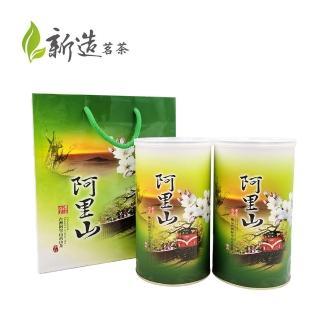 【新造茗茶】阿里山手採頂級金萱(300g*2罐)