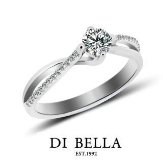 【DI BELLA】Elegance 0.30克拉H&A八心八箭美鑽戒指(30分)
