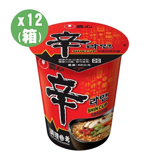 【NONG SHIM】農心 辛香菇味杯麵(68gx12入)