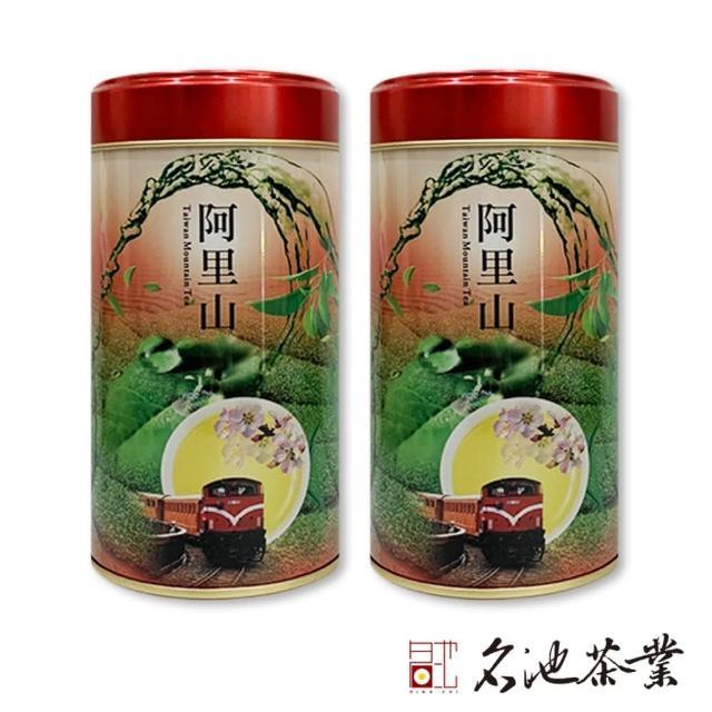 【首批冬茶】名池茶業 當季手採阿里山高山烏龍茶 漾采系列(150克x4)