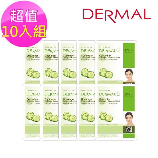 【DERMAL】小黃瓜保濕舒緩修護面膜10入組(人氣面膜)