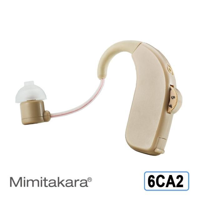 【元健大和助聽器-未滅菌-日本耳寶】電池式耳掛型數位助聽器 6CA2(具B款補助資格)