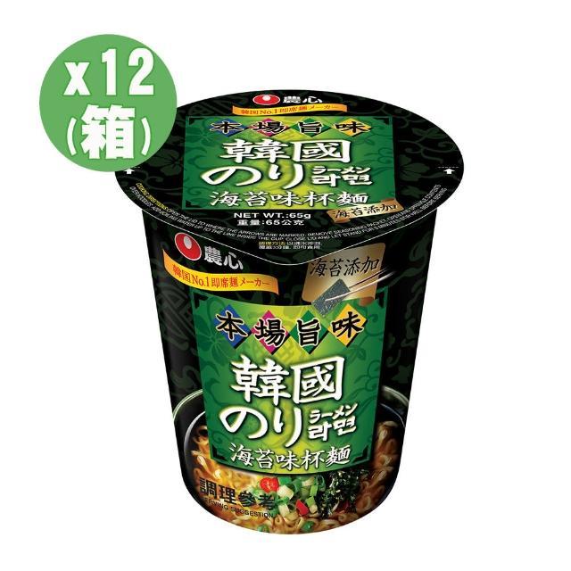 【NONG SHIM】農心 海苔味杯麵(65gx12入)