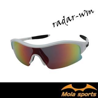 【Mola Sports】摩拉運動太陽眼鏡多層膜鏡片RADAR-WM(專業運動太陽眼鏡抗紫外線高爾夫跑步)